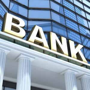 Банки Емвы