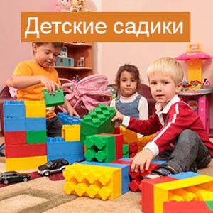 Детские сады Емвы