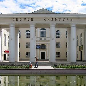 Дворцы и дома культуры Емвы