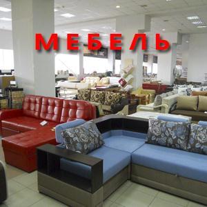 Магазины мебели Емвы