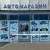 Автомагазины в Емве