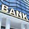 Банки в Емве