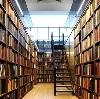 Библиотеки в Емве