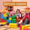 Детские сады в Емве