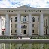 Дворцы и дома культуры в Емве