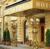 Гостиницы в Емве
