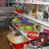 Магазины хозтоваров в Емве