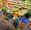 Магазины продуктов в Емве