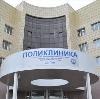 Поликлиники в Емве