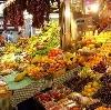Рынки в Емве