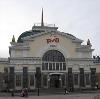 Железнодорожные вокзалы в Емве